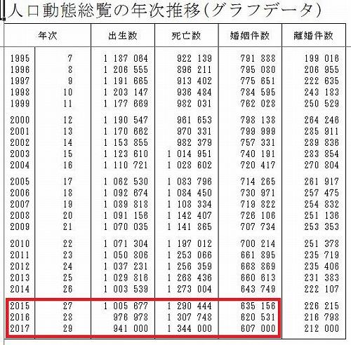 a-20171223-4.jpg