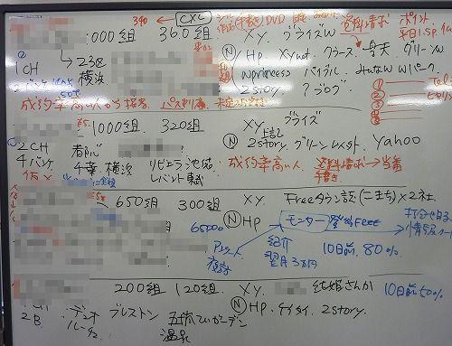 a-P1170495.jpg
