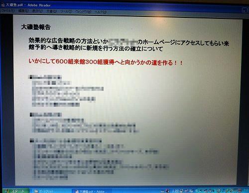 a-P1020088.jpg
