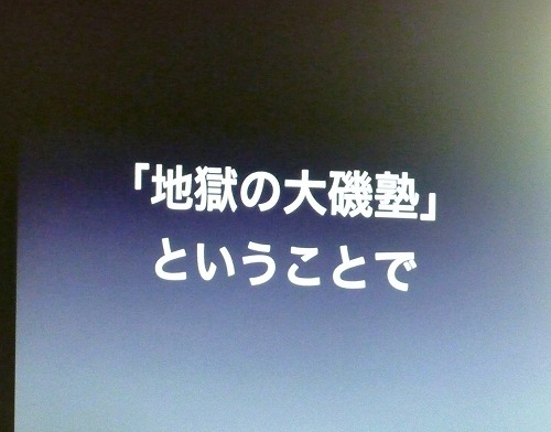 a-P1090340.jpg