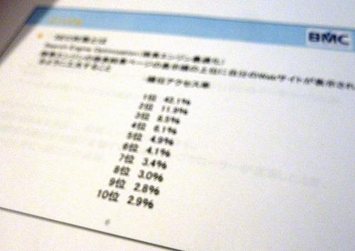 a-P1090423.jpg