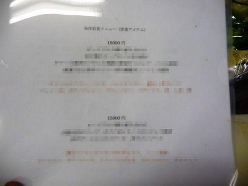 a-P1050512.jpg
