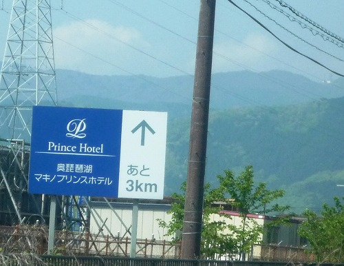 a-P1070994.jpg