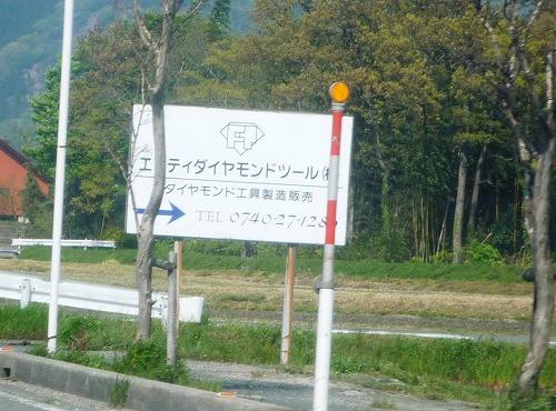 a-P1070996.jpg