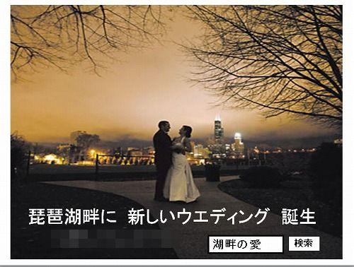 a-biwako-1.jpg