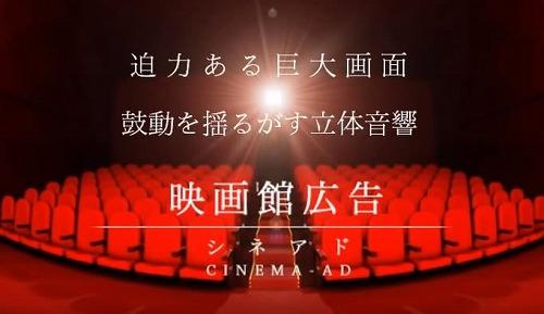 a-biwako-3.jpg