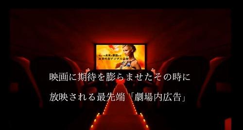 a-biwako-4.jpg