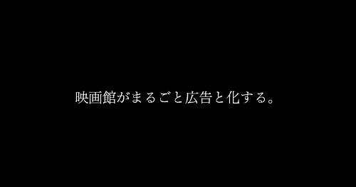 a-biwako-5.jpg