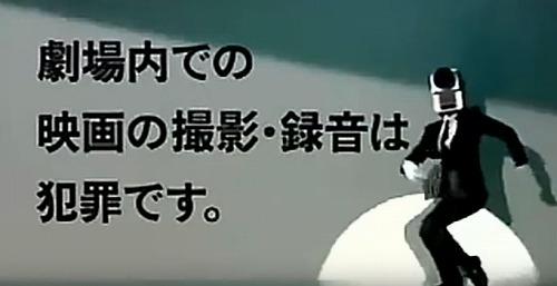 a-biwako-6.jpg