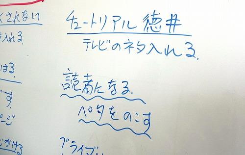 a-P1090699.jpg
