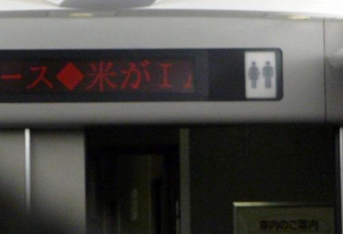 a-P1050725.jpg
