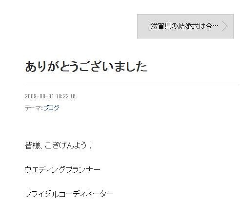a-nobu-2.jpg