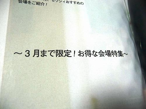 a-P1010372.jpg