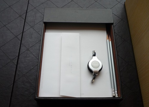 a-P1040552.jpg