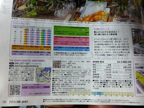 a-P1170310.jpg