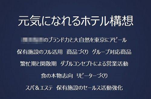a-ji-2.jpg