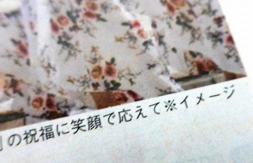 a-P1170917.jpg