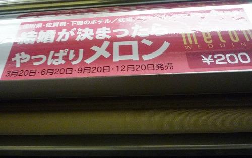 a-P1030797.jpg