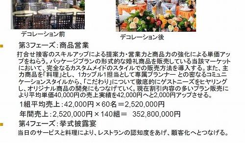 a-hikone-4.jpg
