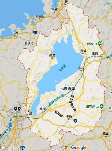 a-shigaken.jpg