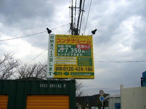 a-P1060158.jpg