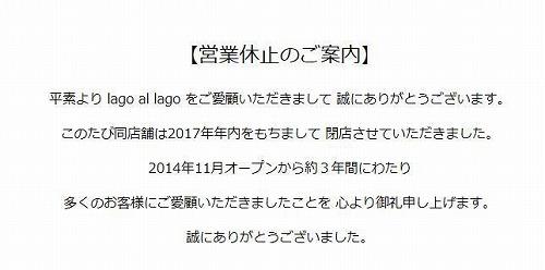 a-hiko-8.jpg