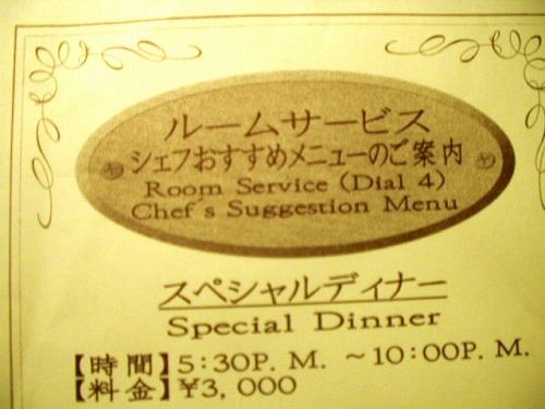 a-yokohama 010.jpg
