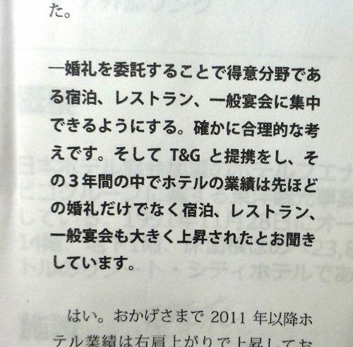 a-P1180104.jpg