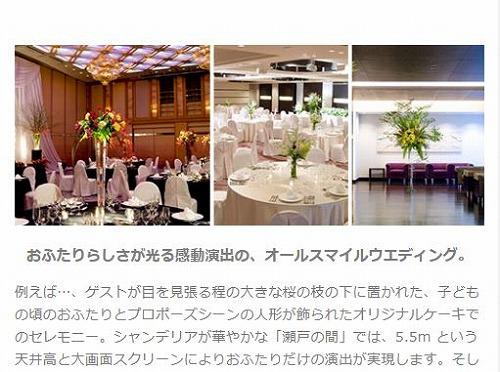 a-hotelw-1.jpg