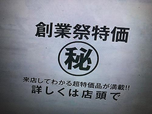 a-IMG_0056.jpg