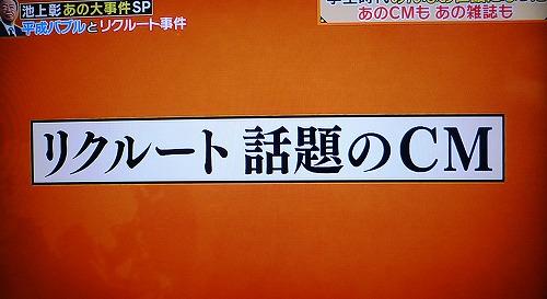 a-P1180146.jpg