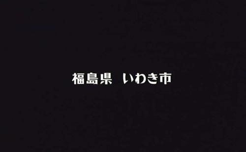 a-yume-3.jpg