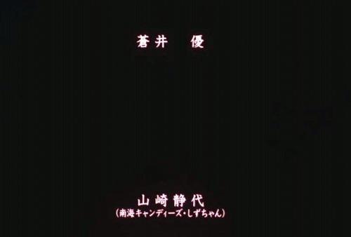 a-yume-8.jpg