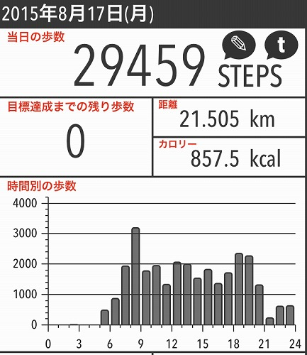 a-IMG_8473.jpg