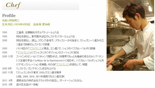 a-chef-1.jpg
