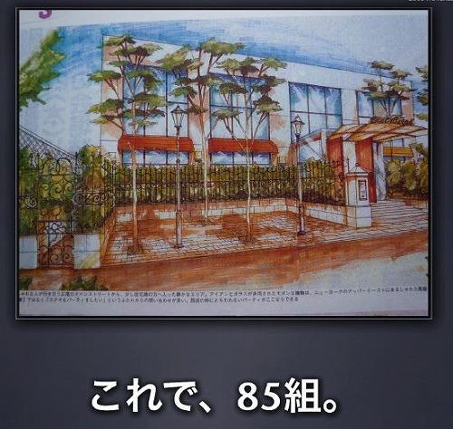 a-xy-4.jpg