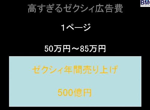 a-cost-4.jpg
