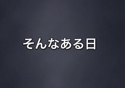 a-b-4.jpg