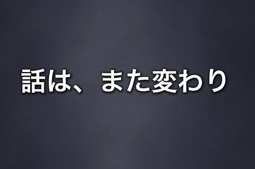a-b-8.jpg
