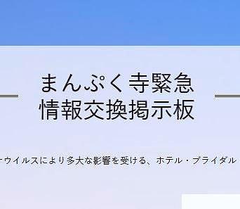 a-keiji-1.jpg