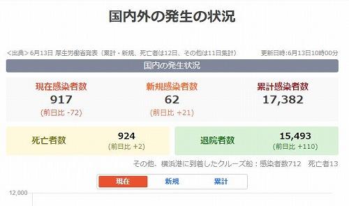a-haneda-6.jpg
