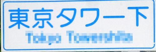 a-P1190489.jpg