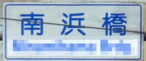 a-P1190498.jpg
