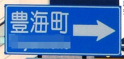 a-P1190508.jpg