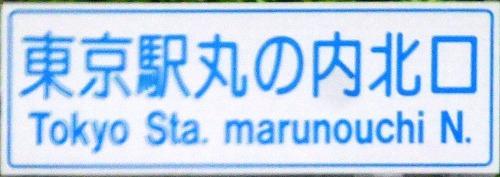 a-P1190521.jpg