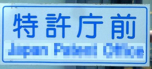 a-P1190560.jpg