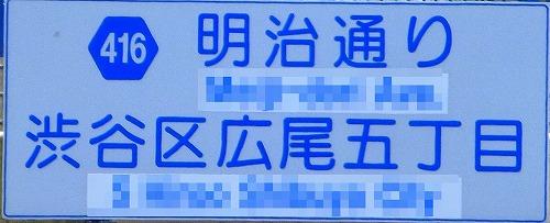 a-P1190578.jpg