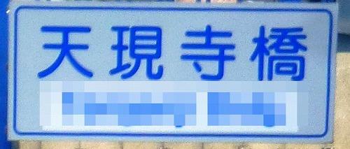 a-P1190580.jpg