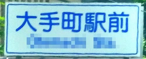 a-P1190584.jpg