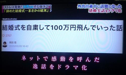 a-P1200655.jpg